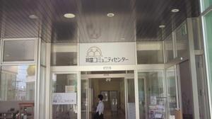 NEC_0214.JPG